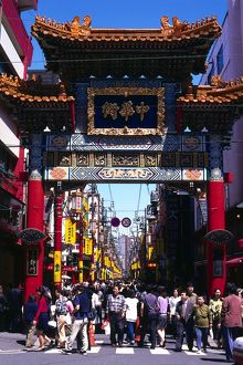 travel/japan yokohama colourful entrance gates chinatown