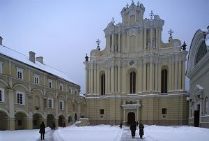 world heritage/building exterior/lithuania vilnius old town university universitas