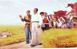 universal images group/universal history archive outdoors/mao tse tung mao zedong chinese propaganda