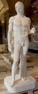 Marble Statue of Unknown Man 1304 B.C.