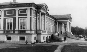 The palace on the grounds of the kuskovo estate museum in the moscow region of the ussr
