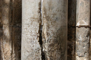 Pillars at the entrance of the Holy Sepulcher basilica in Jerusalem