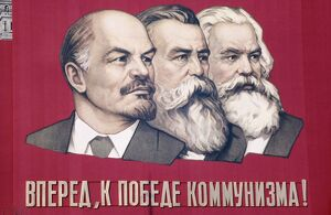 universal images group/russia ussr/soviet propaganda banner likenesses lenin engels