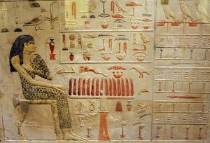 Stele of Princess Nefertiabet and Her Food 2590 B.C.