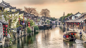 The canal town of Xitang