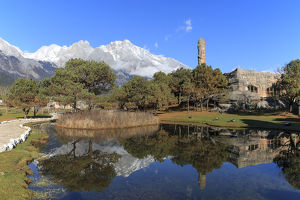 travel/unesco world heritage/chinese landscape jade dragon snow mountain yunnan