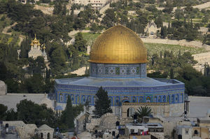 dome rock temple mount arab quarter old city
