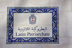 entrance sign latin patriarchate christian quarter