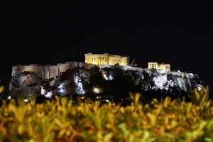 Evening view on the Acropolis, Athens, Greece