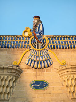 Faravahar symbol on a Fire Temple in Yazd, Iran
