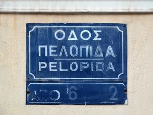 Street Sign In Greek And Roman Alphabet, Downtown Athens, Greece