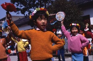 Dancing Children. Human Face of China, The. 1979.