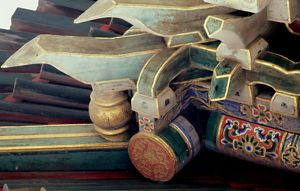 Painted wooden objects. Human Face of China, The. 1979.