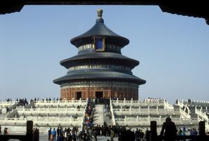 Temple of Heaven. Human Face of China, The. 1979.