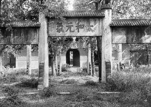 schools/french photographer/temple confucius 551 479 bc qufu china b w