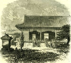 Entrance to the Tomb of the Ming dynasty; Beijing; Peking; 1866