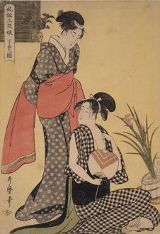 Gebon no zu = [Picture of the lower class], Kitagawa, Utamaro (1753?-1806), (Artist)