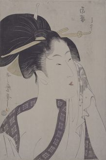 Nan'eki ha-jirushi = [Ha...of the Southern Station], Kitagawa, Utamaro (1753?-1806)