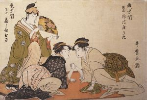 Nibijin ude-zumA'AAŽ] = [Arm-wrestling between two beauties], Kitagawa, Utamaro