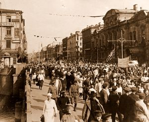Procession on the Nevsky Prospect Saint Petersburg Russia, History of the Russian