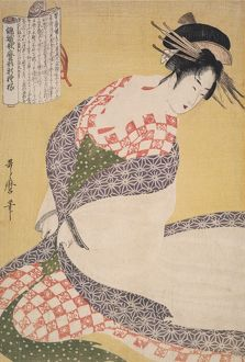 Shira-uchikake] = [The white surcoat], Kitagawa, Utamaro (1753?-1806), (Artist)