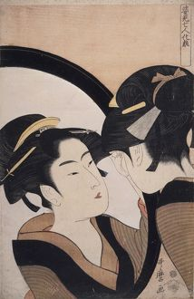 Sugatami shichinin keshA'AAŽ = [Seven women applying make-up using a full-length