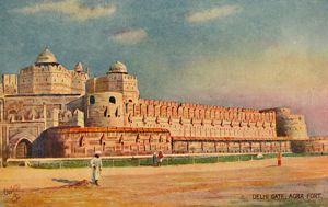 delhi gate agra fort creator unknown
