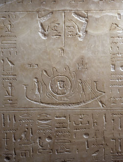 Relief on the lid of the sarcophagus of Sety I, Ancient Egyptian, 19th dynasty, 1290-1279